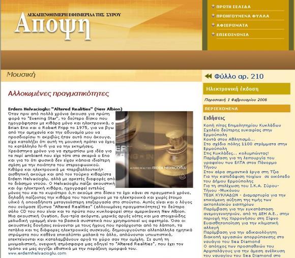 Apopsy Magazine February 2008